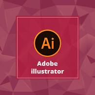 μαθήματα adobe illustrator χαλκίδα