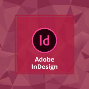 μαθήματα adobe indesign χαλκίδα